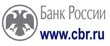 Интернет-сайт Банка России